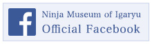 Ninja Museum of Igaryu Facebook