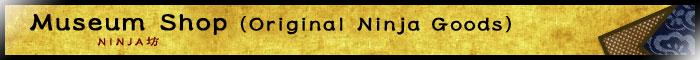 NINJA BO