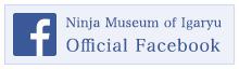 Ninja Museum of Igaryu Facebook