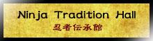Ninja Tradition Hall