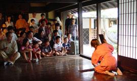 Iga-ryu Ninja House photo